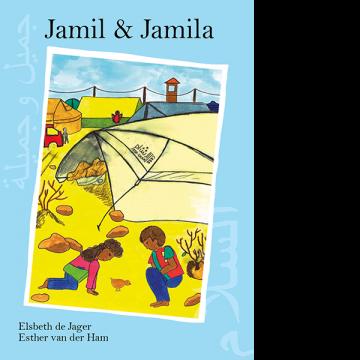 Cover-Jamil-und-Jamila-Deutsch-600x600