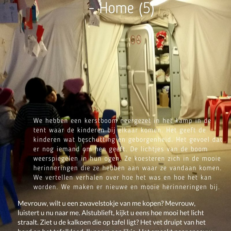 Home - Thuis (5) / Esther van der Ham